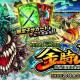 アソビズム、『ドラゴンポーカー』で新スペシャルダンジョン「妖怪大蛇伝 金時山」を開催