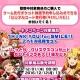 バンナム、「THE IDOLM@STER MILLION LIVE! 4thLIVE TH@NK YOU for SMILE!!」チケット先行抽選予約キャンペーン開始