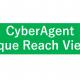 サイバーエージェント、人ベースで広告効果を計測する「Unique Reach Viewer」の提供を開始