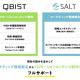 キュービスト、マーケティング戦略コンサルティング会社のSALTと業務提携 スマホゲームのプロモーション支援事業を強化