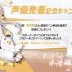 Yostar、『ブルーアーカイブ』で阿慈谷ヒフミ役・本渡楓さんのサイン入り色紙を抽選で1名にプレゼント!