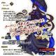 FGO PROJECT、『Fate/Grand Order』で「★5(SSR)紫式部」が新登場する「バレンタイン 2019 ピックアップ召喚(日替り)」を2月6日から開催