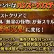 FGO PROJECT、『Fate/Grand Order』「サーヴァント強化クエスト第10弾」として「ハンス・クリスチャン・アンデルセン」を追加!