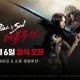 韓国Netmable、新作モバイルMMORPG『ブレード&ソウルレボリューション』をリリース…リリース当日にApp Store売上ランキングで首位獲得!