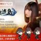 ソニー・ミュージックソリューションズ、『日向坂46とふしぎな図書室』で期間限定イベント第2弾「風雲!巌流島」を開催!