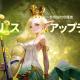 Netmarble、『デスティニーナイツ』に新キャラクター「アリス」が登場! アップデート記念イベントも開催