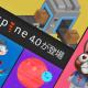 Esoteric Software、ゲーム用2Dアニメ作成ツール「Spine」のバージョン4.0をリリース!
