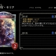 Cygames、『Shadowverse』クラス「ロイヤル」の新レジェンドレアカード「空の指揮官・セリア」を公開