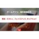 Tapjoy、セミナー「ゲームアプリ、海外進出の今」を4月19日に開催 ミクシィ・フェイスブックを迎えて海外進出の取り組みや具体的な事例を紹介