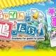 Snail Games Japan、ヲタク×RPG『チャイムが鳴ったら!』のAndroid版限定オープンβテストを実施中!