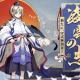 NetEase、『本格幻想RPG陰陽師』でSSR白蔵主とSP少羽大天狗の実装を発表! 『ぬらりひょんの孫』コラボも開催決定!