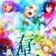エイジ、美少女感染RPG『感染×少女』にて「学祭バンドイベント」の集大成となる主題歌「存在証明」を公開!