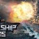 KONGZHONG JP、今秋リリース予定の本格戦艦SLG『バトルシップウォーズ』の事前登録者数が1万人を突破