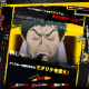 バンナム、『HUNTER×HUNTERグリードアドベンチャー』公式サイトでブラウザゲーム『運命のリスキーダイス』を公開! 不幸な男「モタリケ」を救おう!
