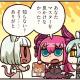 FGO PROJECT、超人気WEBマンガ「ますますマンガで分かる!Fate/Grand Order」の第100話「愛の巣?」を公開
