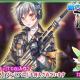 セガゲームス、『PSO2es』でesスクラッチ「対アンドロライフル with エルキュリア」を配信開始