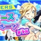 Donuts、『Tokyo 7th シスターズ』で777☆SISTERSの新曲『スタートライン』をゲーム内で実装…リリース記念第3弾を開催中!