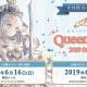 CyberZとエイベックス、「RAGE」にて女性限定の大型eスポーツ大会「Shadowverse Queen's Cup 2019 Summer」を開催!