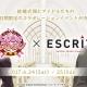 エスクリ、結婚式場「アルマリアンTOKYO」が『ときめきレストラン☆☆☆』とコラボイベント開催 アイドル6人の等身大パネルがチャペルに登場