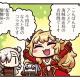 FGO PROJECT、WEBマンガ「ますますマンガで分かる!Fate/Grand Order」第146話「コラボ配信」を公開