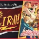 ブシロードとCraft Egg、『バンドリ! ガールズバンドパーティ!』でAfterglowのライブ衣装「思い出の中等部制服」をプレゼント!