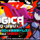 "Studio MGCM、『マジカミ』でメインストーリー""CHAPTER21""を本日18時より追加 限定新ドレス「Magica2020 Evo はなび」も登場"
