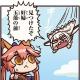 FGO PROJECT、超人気WEBマンガ「ますますマンガで分かる!Fate/Grand Order」の第82話「身に覚えが」を公開