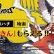 セガゲームス、『リボルバーズエイト』でTVCM放映を記念して「赤ずきん」1枚全員プレゼントCPを開催! Mirrativでの実況動画配信CPも