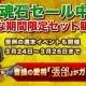 Triniti Interactive、『ミニミニ三国志軍団』で曹操の愛将の1人「張郃」をガチャに追加