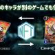 クリプトゲームス、『クリプトスペルズ』と『マイクリプトヒーローズ』で「Welcome to ブロックチェーンゲームキャンペーン」を実施