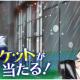 enish、『欅のキセキ』で新イベント「エキセントリック~後編~」を6月12日より開催 イベント特典は「欅共和国2018」のライブチケット!