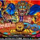 アソビズム、『ドラゴンポーカー』で復刻チャレンジダンジョン「覚醒のファラオ」を開催!