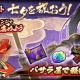 カプコン、『戦国BASARA バトルパーティー』でSR武将「井伊直虎」が入手できる季節イベント「七夕を祝おう!」を開始!