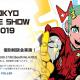 フラー、「東京ゲームショウ2019」のビジネスデイに出展 個別相談会を常時開催、新たな取り組みの紹介も