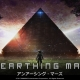 【PSVR】台湾Winking Entertainment、火星探索AVG『アンアーシング・マーズ』を3月7日にリリース決定 日本版ムービーも公開に