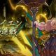 任天堂とCygames、『ドラガリアロスト』でアギト叛逆戦にガイエン叛逆戦が登場 レアリティ「★6」の武器も追加