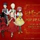 中外鉱業、TVアニメ『シャドーハウス』POP UP SHOPを新宿マルイ メンで開催!