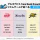 ブシロード、『アルゴナビス from BanG Dream! AAside』でカバー曲とオリジナル曲の楽曲リストを公開!
