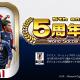 KONAMI、『ワールドサッカーコレクションS』で5周年記念キャンペーンを開催! 期間中ログインで「サッカー日本代表ガチャ券11枚」をプレゼント