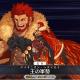 FGO PROJECT、『Fate/Grand Order』で「Fate/Zero」で活躍する「★5イスカンダル」のバトルモーションと宝具演出をリニューアル!