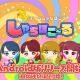 スタジオ斬、アイドルグループ「チームしゃちほこ」とタイアップしたリズムゲームアプリ『しゃちほこ~る』のAndroid版を配信開始
