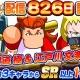 【Google Playランキング(3/24)】閃道極&江戸川文楽を復刻した『パワプロ』が好調 ガチャ施策が功を奏した『スクスト』が26ランクアップ