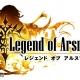 DMMとFUNYOURS JAPAN、新作PCブラウザゲーム『レジェンド オブ アルスマーナ』の正式サービスを開始 記念キャンペーンやイベントを実施中