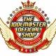 ナムコ、「アイドルマスターオフィシャルショップ」の抽選くじに11月28日よりアクリルキーホルダー6種と缶バッジ6種が新たに登場