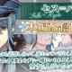 サイバード、『イケメン革命◆アリスと恋の魔法』で「セス=ハイド(CV.村田 太志)」の本編ストーリーを配信開始!
