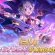 Cygames、『プリンセスコネクト!Re:Dive』で「ヨリ」の「★6才能開花」を2月8日より解放