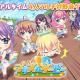 ポニーキャニオンとhotarubi、『Re:ステージ!プリズムステップ』でリアルタイム4人マルチ対戦プレイができる「第0回プリズムダービー-超お試し版-」を開催