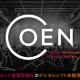 サイバーエージェント、エンタメ産業の収益化のデジタルシフトを支援する子会社OENの設立を決定