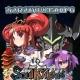 プランタゴゲームス、『ソウルナイツ ~幻影騎士団~』のAndroid版アプリを8月13日より配信開始