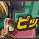 バンナム、『荒野のコトブキ飛行隊 大空のテイクオフガールズ!』にて新★3ユーカ新登場! 「もうすぐ一周年記念ログインボーナス」も開催